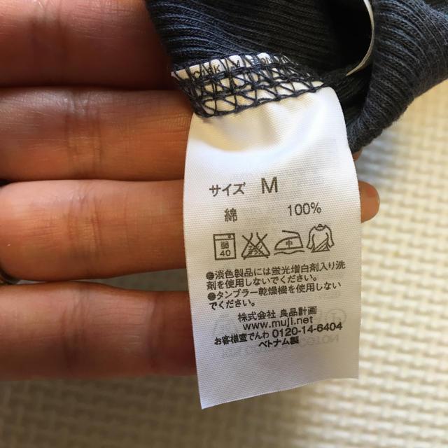 MUJI (無印良品)(ムジルシリョウヒン)の無印良品*リブタンクトップ 2枚セット レディースのトップス(タンクトップ)の商品写真