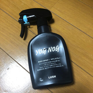 LUSH - lush ボディスプレー ヨッグノック 残量30mlほど お試しに 香水