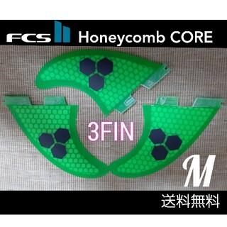 FCS2対応 トライフィンセット(サーフィン)