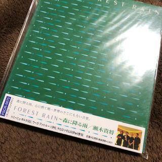 FOREST RAIN(ポップス/ロック(邦楽))
