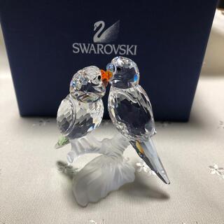 スワロフスキー(SWAROVSKI)のスワロフスキー  SWAROVSKI インコ 鳥 フィギュリン 置物(ガラス)