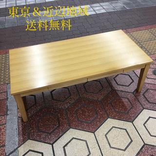 ニトリ(ニトリ)のNitori ニトリ センターテーブル ローテーブル 引き出し付き(ローテーブル)
