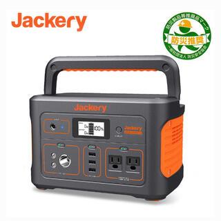 【新品•送料無料】Jackeryポータブル電源700(バッテリー/充電器)