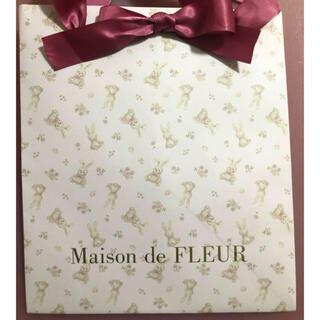 メゾンドフルール(Maison de FLEUR)のうさぎ ショッパー  S1枚(ショップ袋)