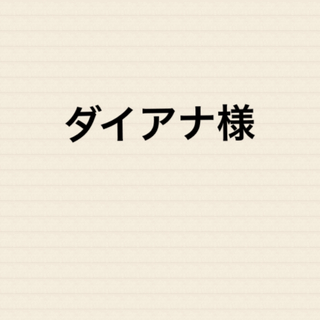 オススメ!ヒップ編み上げレギンス♡グレー ヨガ ランニング トレーニング ウェア(ヨガ)