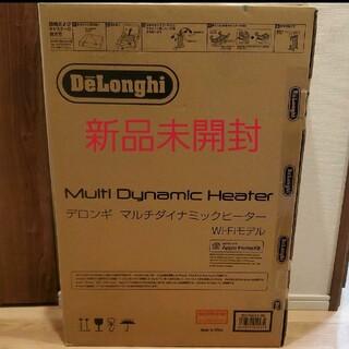デロンギ(DeLonghi)の【新品未開封】デロンギ De'Longhi  MDH15WIFI-BK(オイルヒーター)