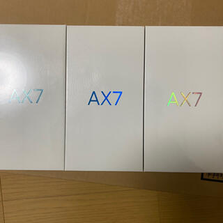 ラクテン(Rakuten)の3台セット OPPO AX7 simフリー版 ブルー2 ゴールド1(スマートフォン本体)