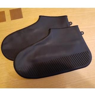 防水シューズカバー Lサイズ シリコン 黒(長靴/レインシューズ)