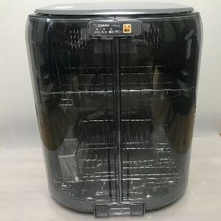 ゾウジルシ(象印)の象印 食器乾燥器 EY-GB50-HA(食器洗い機/乾燥機)