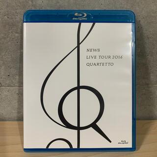 ジャニーズ(Johnny's)のNEWS LIVE TOUR 2016 QUARTETTO Blu-ray(ミュージック)