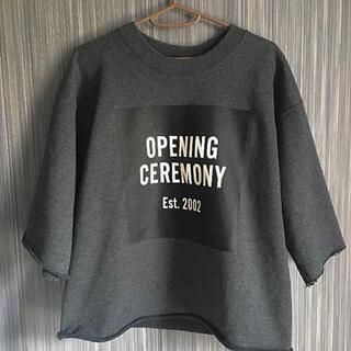 オープニングセレモニー(OPENING CEREMONY)の名古屋限定 オープニングセレモニー スウェット(Tシャツ/カットソー(七分/長袖))