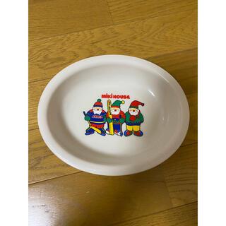 ミキハウス(mikihouse)の【新品】mikihouse お皿(食器)