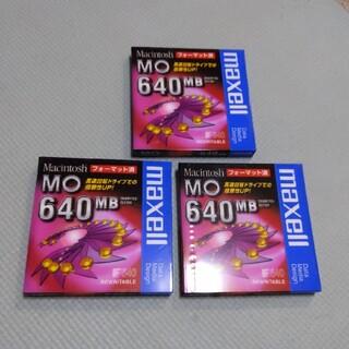 マクセル(maxell)のmaxell MO640MB Macintosh フォーマット済(その他)