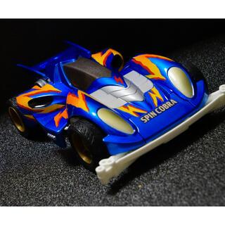 ミニ四駆 スピンコブラ 塗装完成品 サンプル(模型/プラモデル)