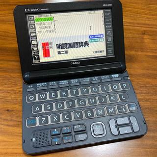 カシオ(CASIO)のcasio dataplus 9 XD-K4805 中学生 高校生モデル 辞書(電子ブックリーダー)