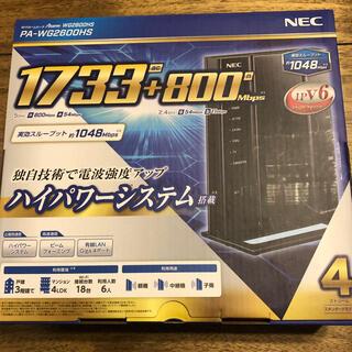 エヌイーシー(NEC)のNEC PA-WG2600HS(PC周辺機器)