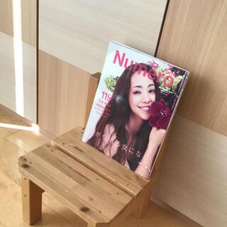 Numero 雑誌(ファッション)