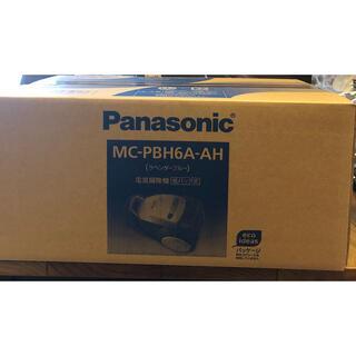 パナソニック(Panasonic)のパナソニック MC-PBH6A-AH(掃除機)