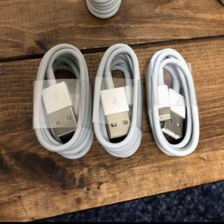 アイフォーン(iPhone)の③ iPhone 純正 同等品質 充電器 ライトニング ケーブル 3本 セット(その他)