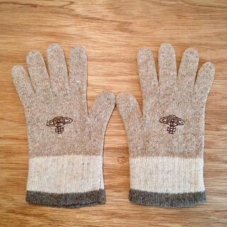 ヴィヴィアンウエストウッド(Vivienne Westwood)のビビアンウエストウッド 手袋 ベージュ(手袋)