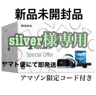 プレイステーションヴィーアール(PlayStation VR)のプレイステーション VR スペシャルオファー(家庭用ゲームソフト)