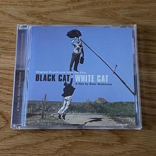 エミール・クストリツァ「黒猫・白猫」オリジナル・サウンドトラック(映画音楽)