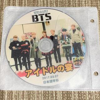 防弾少年団(BTS) - BTS アイドルの宴 韓国 バラエティー  DVD