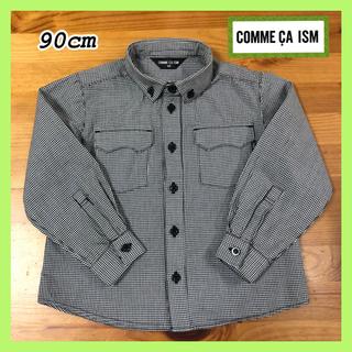 コムサイズム(COMME CA ISM)の【COMME CA ISM/コムサイズム】ギンガムチェック 長袖シャツ 90cm(ブラウス)