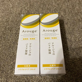 Arouge - アルージェ Arouge 化粧液  35ml