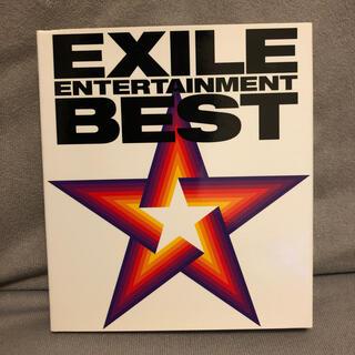 エグザイル(EXILE)のEXILE ENTERTAINMENT BEST(ポップス/ロック(邦楽))
