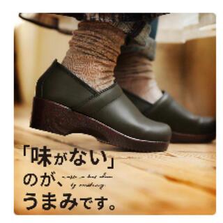 ソルベリー(Solberry)のシンプル靴 スリッポン soulberry 半額以下出品(スリッポン/モカシン)