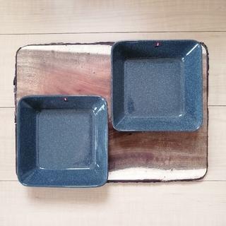 イッタラ(iittala)の廃盤 イッタラ ティーマ スクエアプレート 2点セット 新品 未使用(食器)