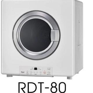 リンナイ(Rinnai)のガス衣類乾燥機 乾太くんRDT-80 8kg 専用置台・排湿管・ガスコードセット(衣類乾燥機)