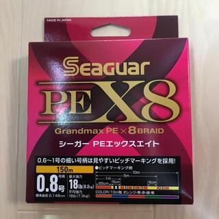シーガー グランドマックスPE 0.8号 新品未使用(釣り糸/ライン)