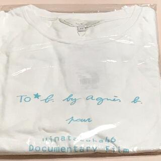 アニエスベー(agnes b.)のDocumentary of 日向坂46   アニエス・ベー Tシャツ(アイドルグッズ)