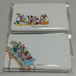 ディズニー メッセージカード