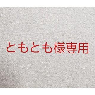 ともとも様専用 ロスインゴステッカー(格闘技/プロレス)
