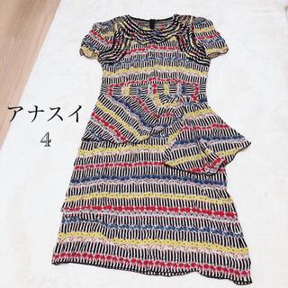 アナスイ(ANNA SUI)のアナスイワンピドレス(ひざ丈ワンピース)