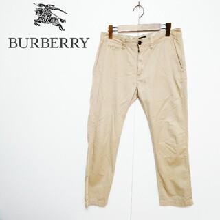 バーバリー(BURBERRY)のBURBERRY バーバリー チノパン(チノパン)