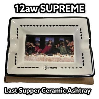 シュプリーム(Supreme)のSupreme 12AW 最後の晩餐 アッシュトレイ 黒 灰皿 シュプリーム(灰皿)