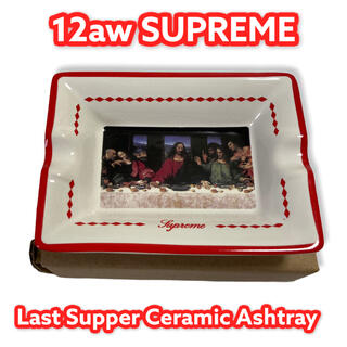 シュプリーム(Supreme)のSupreme 12AW 最後の晩餐 アッシュトレイ 赤 灰皿 シュプリーム(灰皿)