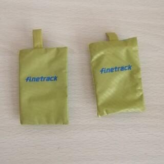 ファイントラック(finetrack)の※注意 ケースのみです ファイントラック ハンカチケース二点 (登山用品)