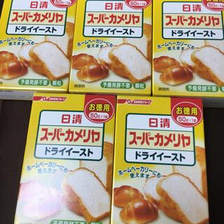 ニッシンセイフン(日清製粉)のドライイースト5個セット(パン)