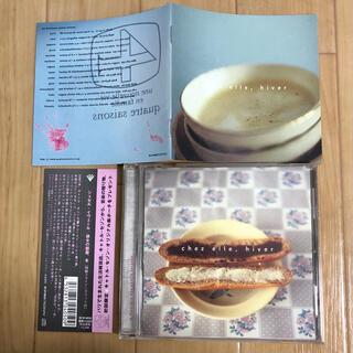 キャトルセゾン(quatre saisons)のキャトル・セゾン CD シェゼル・イヴェール / 彼女の部屋、冬(その他)