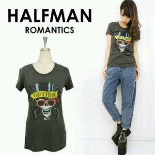 ハーフマン(HALFMAN)の新品半額スカルロックTシャツ(Tシャツ(半袖/袖なし))