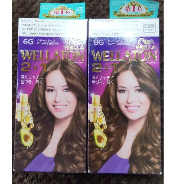 WELLA(ウエラ)のウエラツープラスワン 白髪染め コスメ/美容のヘアケア/スタイリング(白髪染め)の商品写真