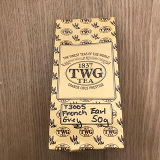 TWG フレンチアールグレー 50g  茶葉(茶)