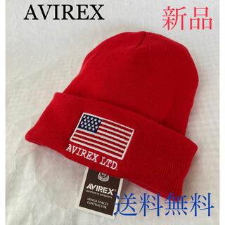 アヴィレックス(AVIREX)の⭐️大人気‼️AVIREX暖かニット帽❣️豪華刺繍.綺麗な赤(ニット帽/ビーニー)