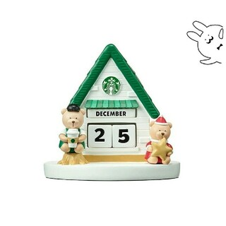 スターバックスコーヒー(Starbucks Coffee)の韓国スタバ★ ホリデー フィギュアカレンダー(カレンダー/スケジュール)