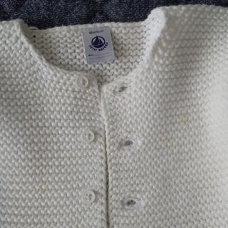 プチバトー(PETIT BATEAU)の未着用★プチバトー セーター(ニット/セーター)